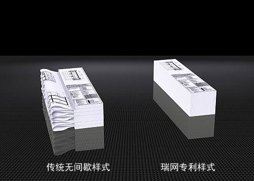 rowe-variofold-compact-endlosfaltung-endless-folding-cn ROWE VarioFold Compact |大幅面彩色打印机|扫描仪|蓝图机|工程机|叠图机|裁切机专家